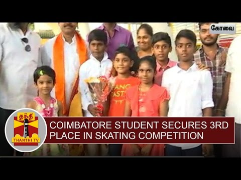 Coimbatore-student-secures-3rd-place-in-Belgium-Skating-Competition-Thanthi-TV