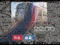 名鉄 庄内川橋梁にて撮影(meitetsu)