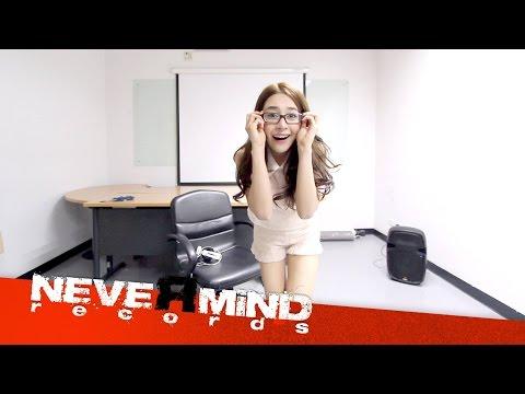 คู่กรณี – Yes'sir Day [ Official MV ver. หลับปุ๋ย ]