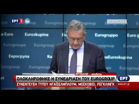 Δηλώσεις του Κλάους Ρέγκλινγκ μετά το τέλος του Eurogroup
