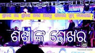 image of Melody on wheels At Kendrapara by Taranga music 2016