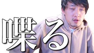 LINE@めちゃ楽しいのとYouTubeの話【べしゃりのコーナー】