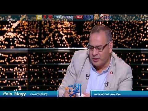 بالفيديو .. القرموطي يوجه رسالة لإيران بسبب البصل