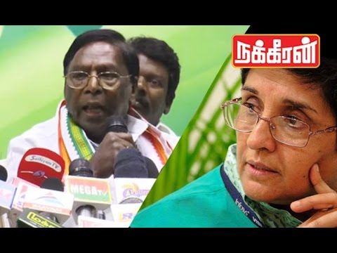 Pondicherry-CM-Narayanasamy--We-have-more-rights-than-Lt-Governor-Kiran-Bedi