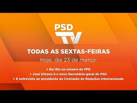 #PSDTV 266