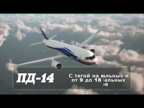 Испытания самого передового российского двигателя