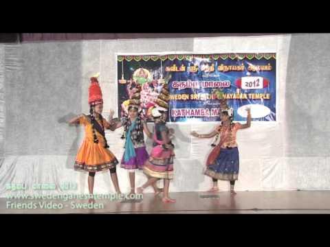 கதம்ப மாலை - 2012 - பகுதி 2