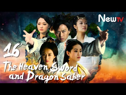 【Eng Sub】The Heaven Sword and Dragon Saber (2009) 16