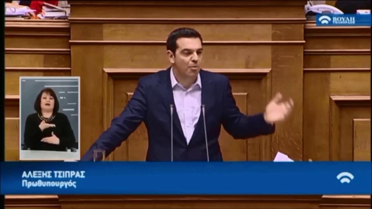 Α. Τσίπρας: Είσαστε κληρονόμος της διαπλοκής κ. Μητσοτάκη