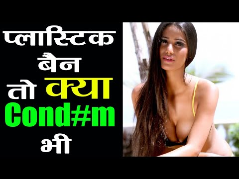 Poonam Pandey Tweet On Plastic Ban In Maharastra Gets Trolled FilmiBeat