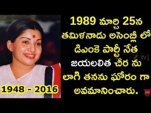 Unknown Facts about Jayalalitha Life | Facts about Film & Political Careers !