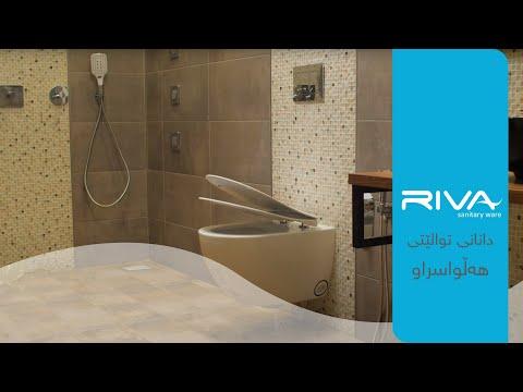 چۆنیهتی دانانی تهوالێتی ههڵواسراو (How to install Creavit wall hung bowl) видео
