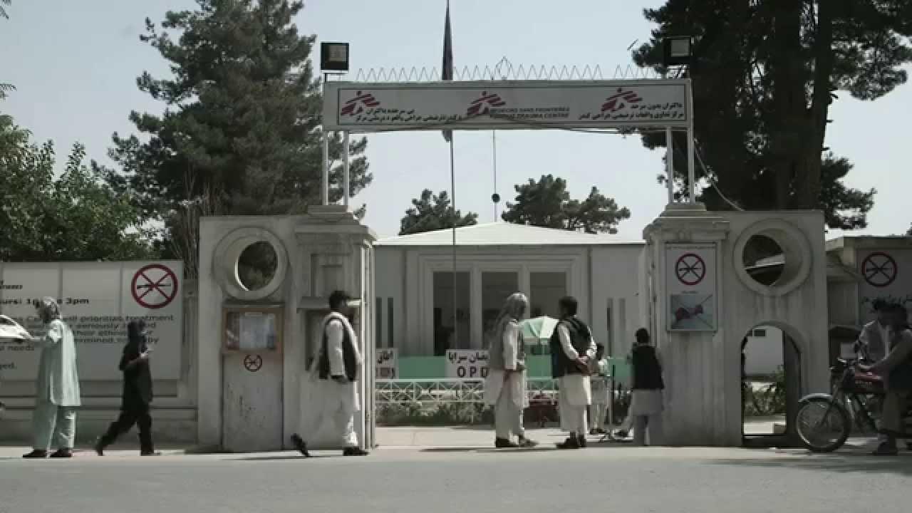 Κέντρο Τραύματος Γιατρών Χωρίς Σύνορα στην Κουντούζ του Αφγανιστάν