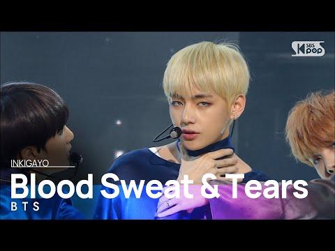 《SEXY》 BTS 방탄소년단 Blood Sweat Amp Tears 피 땀 눈물 인기가요 Inkigayo 20161023