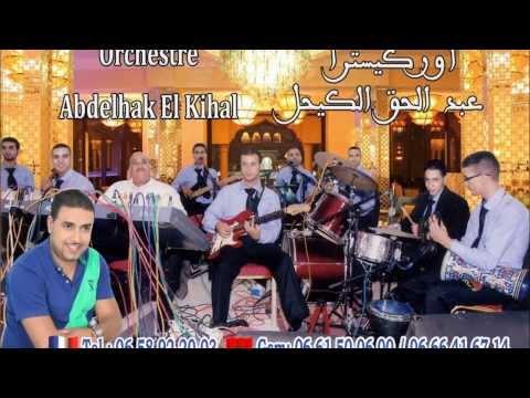 kihel - Orchestra Abdelhek El Kihel dee sidi kacem , pour vos soire et mariage chaabi!!!!!!! Téléph ; # Abdelhek - 06 61 60 05 00 # Youssef - 06 66 41 67 14.