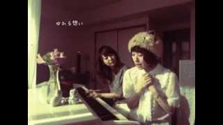 """ヘクとパスカル """"猫と月"""" (Official Music Video)"""