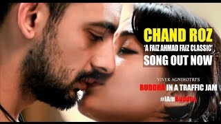 Nonton Chand Roz   Buddha In A Traffic Jam   Faiz Ahmad Faiz   Vivek Agnihotri Film Subtitle Indonesia Streaming Movie Download
