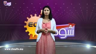 النشرة الاقتصادية بالعربية 31-07-2015