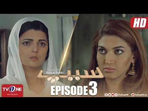 Seep | Episode 3 | TV One Drama | 23 March 2018