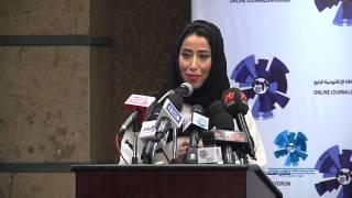 كلمة منى غانم المري في منتدى الصحافة الإلكترونية