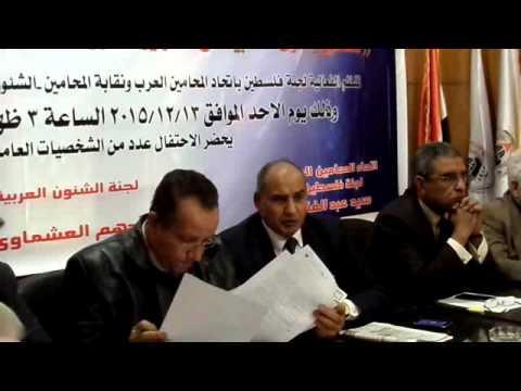 ادهم العشماوى مقرر لجنة الشؤن العربية يلقى كلمة فى اجتماع لجنة فلسطين بالنقابة العامة