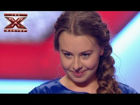 Валерия Симулик - Set Fire To The Rain - Adele - Х-Фактор 5 - Кастинг в Харькове - 23.08.2014 (видео)
