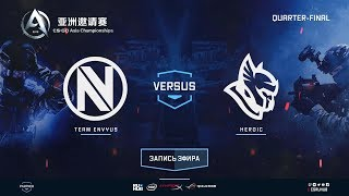Team EnVyUs vs Heroic - CS:GO Asia Championship - map2 - de_mirage [yXo, SleepSomeWhile]