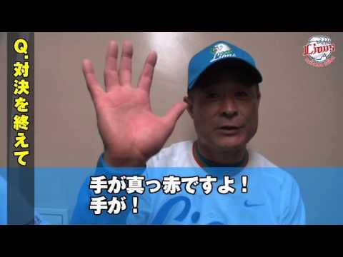 5/22 清原・水野両氏によるOBトークショー 5/22 清原・水野両氏によるOBトークショー6
