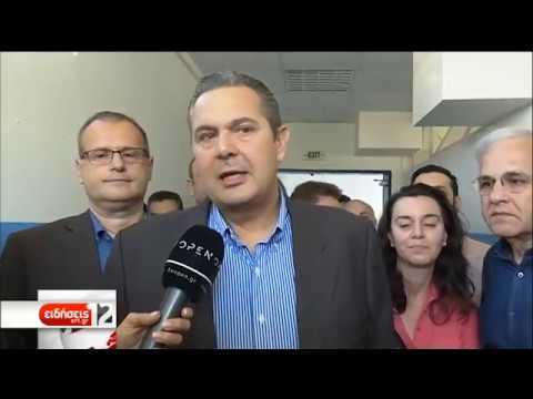 Π. Καμμένος: Στην Ευρωβουλή, να εκλεγούν άνθρωποι που θέλουν να υπηρετήσουν την Ελλάδα| 26/05/19|ΕΡΤ