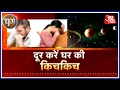 Dharm: Astrological Tips To Improve Your Relationship With Your Partner