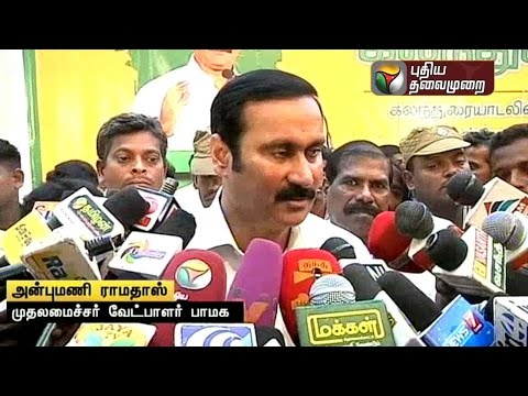 Dravidian-parties-cheated-people-for-50-years-Anbumani-Ramadoss