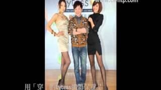 華人世界時報 1012009 用「穿」的Lytess纖體保養品 李明川.wmv