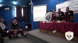 مناقشة رسالة ماجستير الباحث حمدي الدلو