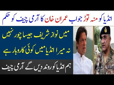 Imran Khan Ka India Ko Moun Torr Jawab | Pak India Tensions | Spotlight