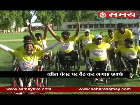 National cricket tournament of Disabled in Allahabad