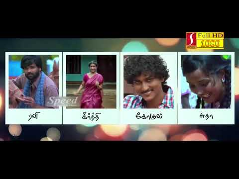 New Release Latest Tamil Romantic Comedy Thriller Full Movie | Latest tamil Romantic Thriller Movie