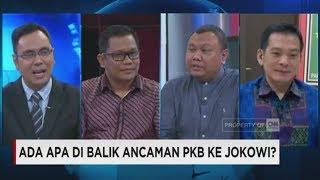 Video Ada Apa di Balik Ancaman PKB ke Jokowi ? Full Day School Jadi Wacana Politik MP3, 3GP, MP4, WEBM, AVI, FLV Februari 2018