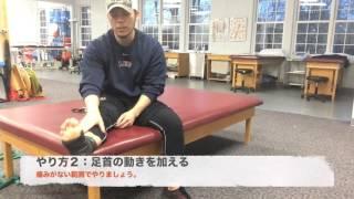【捻挫からの早期回復に】捻挫の腫れに使えるVoodoo バンドテクニック