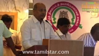 Tamil Film Producers Council Sworn in Ceremony