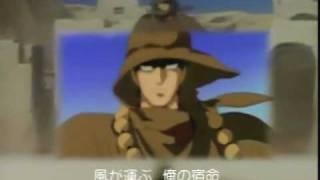 Shinya Iguchi - Kaze ga Shitte iru (Armored Trooper Votoms - Shining Heresy)