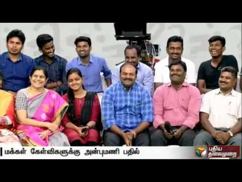 Anbumani-Ramadoss-says-that-it-is-the-partys-decision-not-to-align-with-the-DMK-or-ADMK