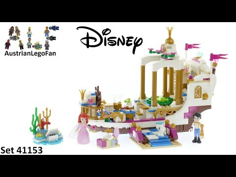 NEW LEGO PRINCE ERIC FROM SET 41153 DISNEY PRINCESS (dp049)