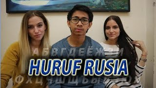 Video Belajar Bahasa Rusia langsung sama orangnya. MP3, 3GP, MP4, WEBM, AVI, FLV November 2018