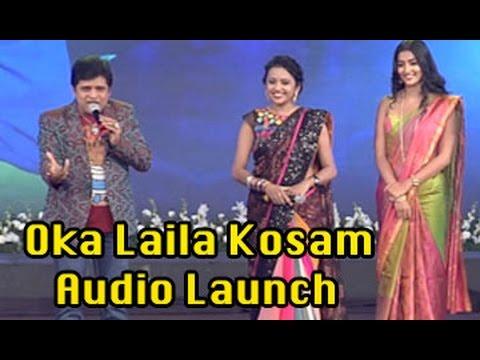 Oka Laila Kosam Audio Launch || Naga Chaitanya || Pooja Hegde || 02