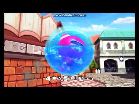 버블파이터 오프닝 코믹영상