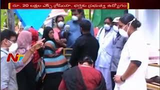 Nipah Virus Outbreak In Kerala | Few People Lost Their Life Due To Nipah Virus