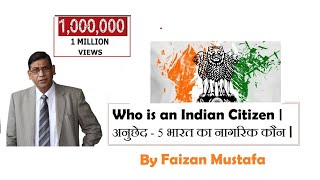 Who is an Indian Citizen,NPR is not NRC | अनुछेद  - 5  भारत का नागरिक कौन |