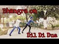 Download Video BHANGRA ON DIL DI DUA II Amrinder Gill | Gurmoh | Bhalwan Singh | || IMPRESSION OF BHANGRA  (2017)||