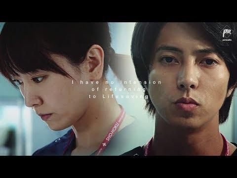 「Aizawa x Shiraishi」 CODE BLUE - Face Oneself
