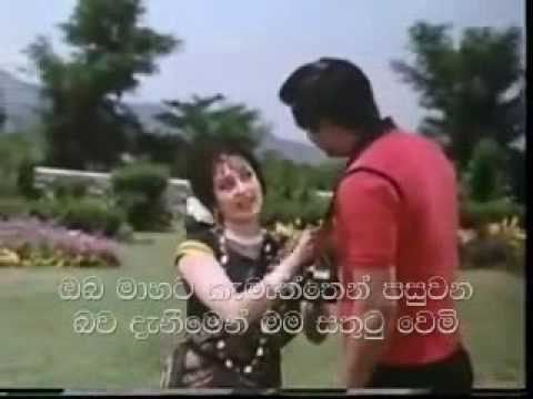 Song: Dil Vil Pyaar Vyaar Film: Shagird (1967) with Sinhala Subtitles